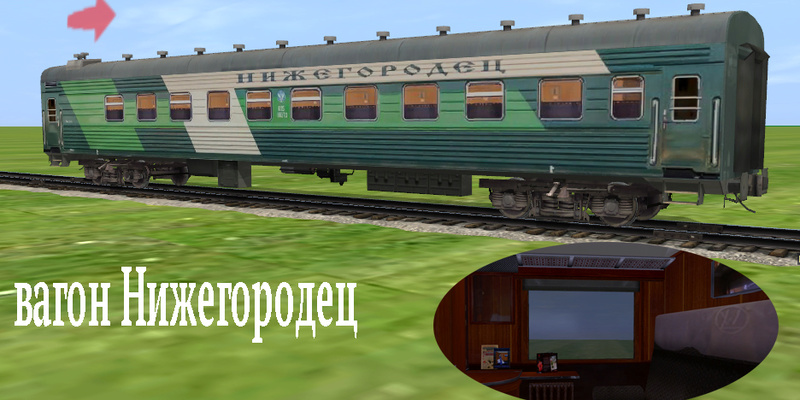 Перекраски  Владимир Усатый. - Страница 6 A30310