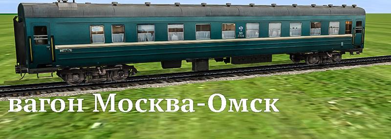Перекраски  Владимир Усатый. - Страница 6 Az-30011