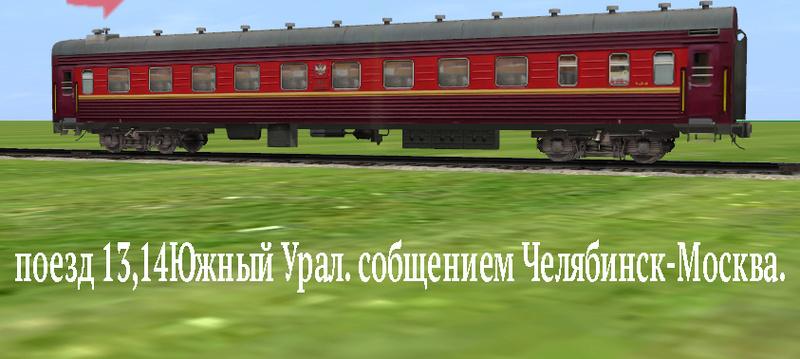 Перекраски  Владимир Усатый. - Страница 6 Az-30110