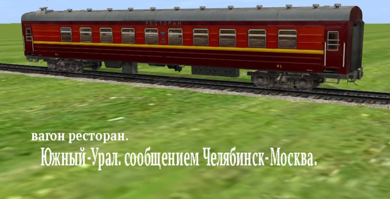 Перекраски  Владимир Усатый. - Страница 6 Az_eei11