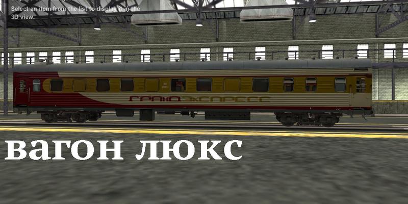 Перекраски  Владимир Усатый. - Страница 6 E144af10