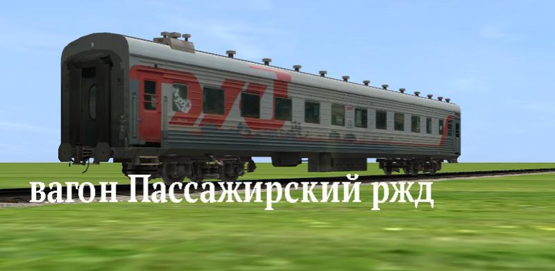 Перекраски  Владимир Усатый. - Страница 7 Screen54