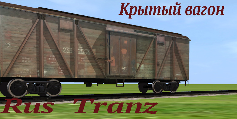 грузовые перевозки  - Страница 2 Screen64