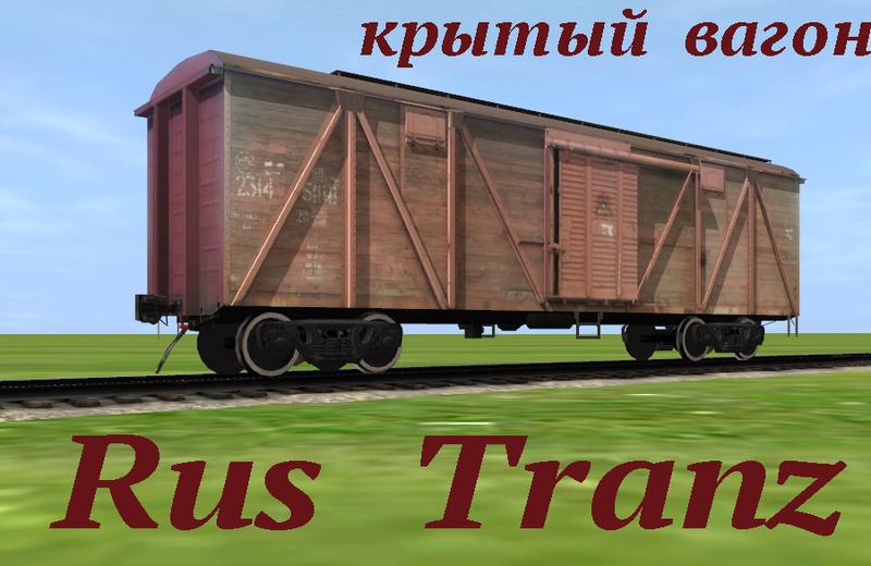 грузовые перевозки  - Страница 2 Screen69