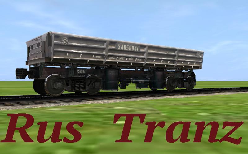 грузовые перевозки  - Страница 2 Screen70