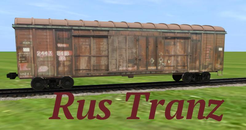 грузовые перевозки  - Страница 2 Screen72
