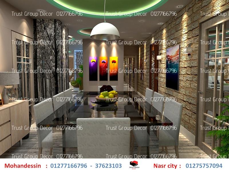 شركة ديكور وتشطيبات -اسعار التشطيبات والديكورات (للاتصال 01277166796) D_a_ua10