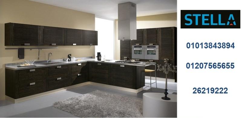 مطبخ اكليريك – افضل شركة مطبخ ( للاتصال 01013843894) O_ooo_30