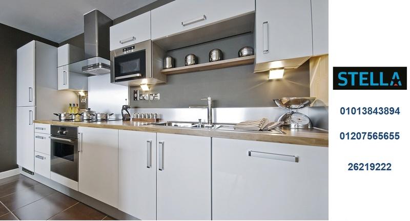 مطبخ اكليريك – افضل شركة مطبخ ( للاتصال 01013843894) O_ooo_31