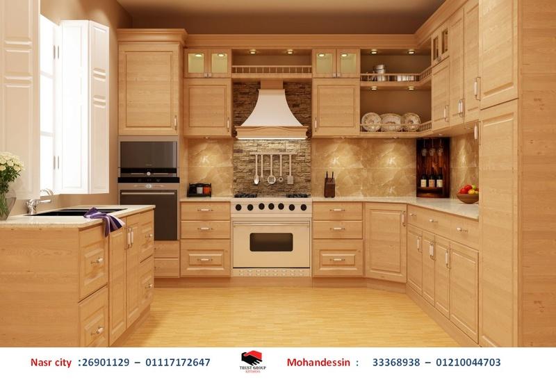 افضل مطابخ كلاسيك – انواع مطابخ خشب(للاتصال 01210044703) O_u_oo19