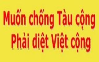 Hồi tưởng lại hai nền Đệ Nhất và Đệ Nhị Cộng Hòa của Nam Việt Nam cách nay 60 năm. - Page 2 Oie_2310
