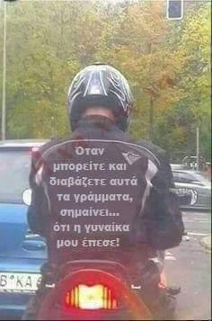Γαμος και μοτοσικλετα Fb_img20