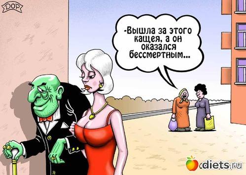 Владимир Шебзухов Женское - Страница 2 ---yoo10