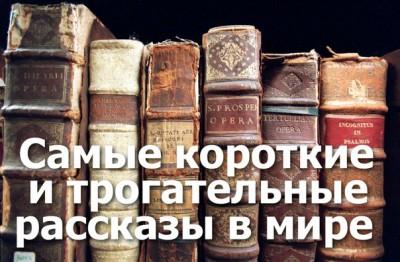 Притчи от Владимира Шебзухова - Страница 12 -ouo_o10