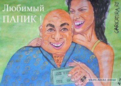 Владимир Шебзухов Женское - Страница 2 -u-40010