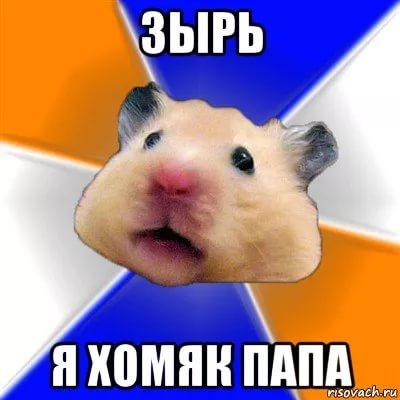 Владимир Шебзухов Детское для взрослых+7+10 - Страница 6 Edaeaa11