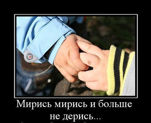 Владимир Шебзухов Детское для взрослых+7+10 - Страница 6 U-u10
