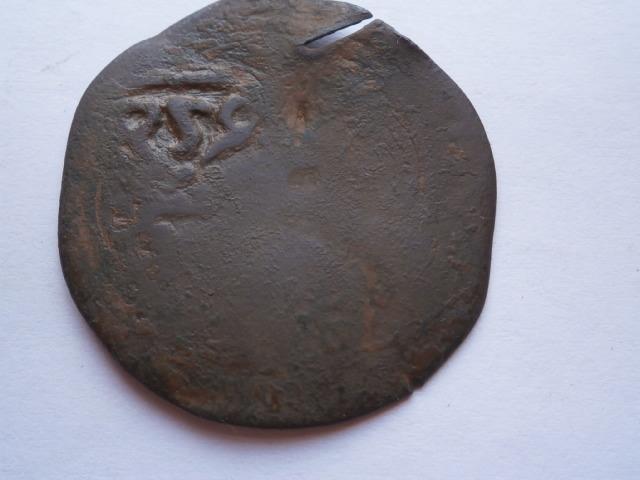 resello (identificacion) P7300010