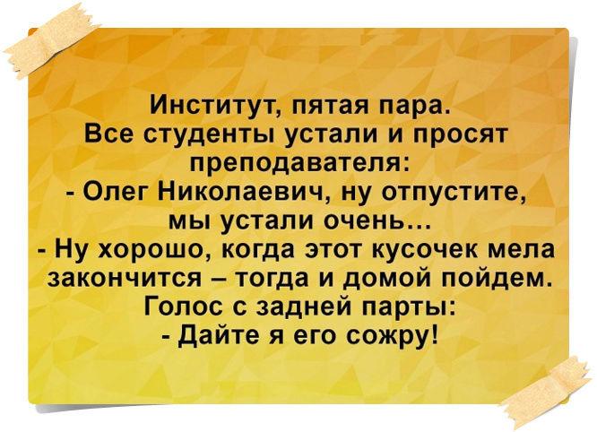 Юморим)))) - 2 тема - Страница 6 Image13