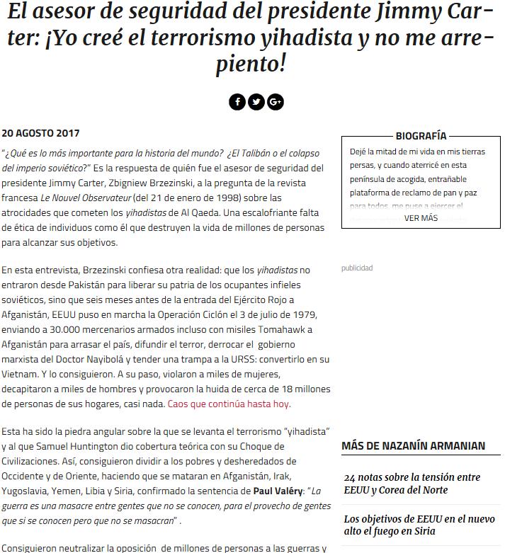 Ataque terrorista en Barcelona Captur11