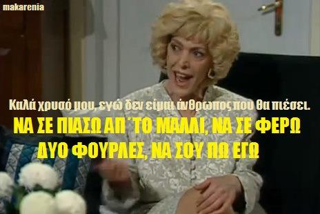 Mamma Mia: Συζήτηση και εντυπώσεις - Σελίδα 25 19410