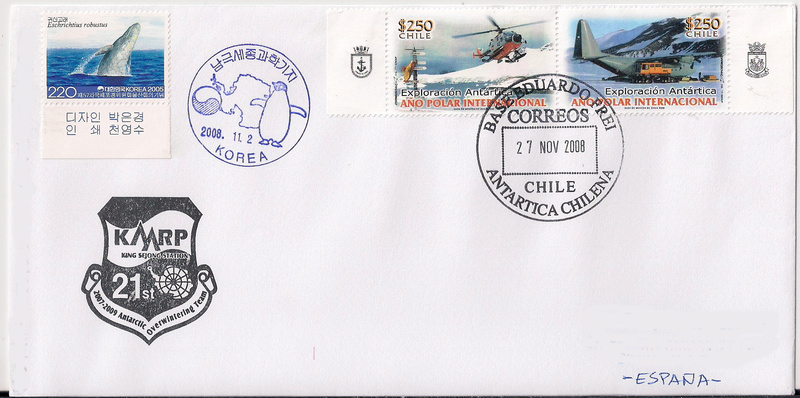 Korea Polar Reseach Institute - KOPRI Antart10