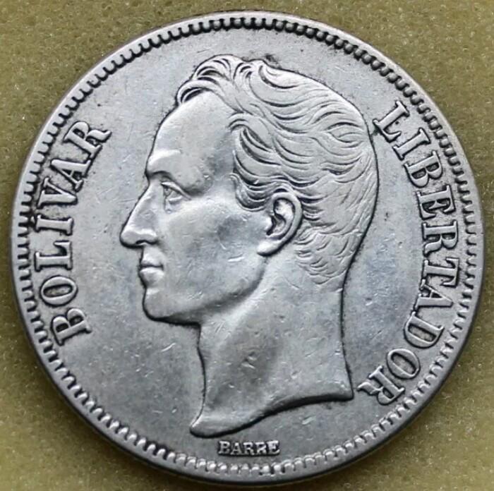 Venezuela 5 Bolívares 1929 _2017010
