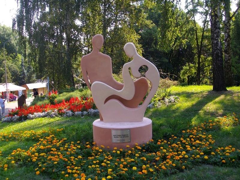 Киев любимый - Страница 7 210