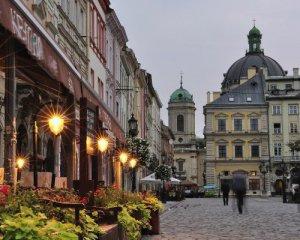 Львов - мой родной город - Страница 2 Aa10