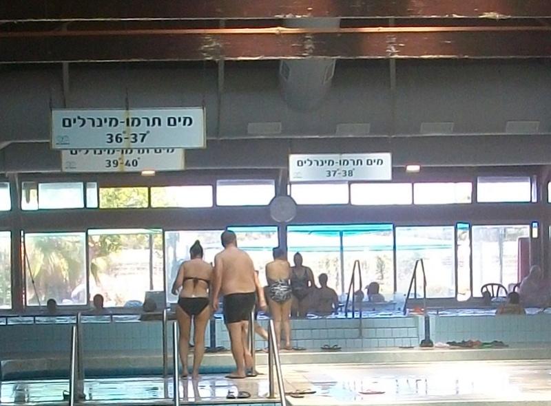 Одна очень израильская история Eea_aa10