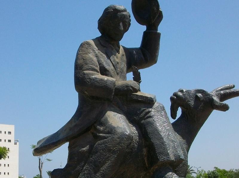 Городские скульптуры - Страница 4 Uaeeza12