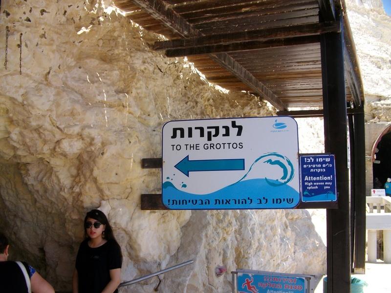 Одна очень израильская история Uaeeza19