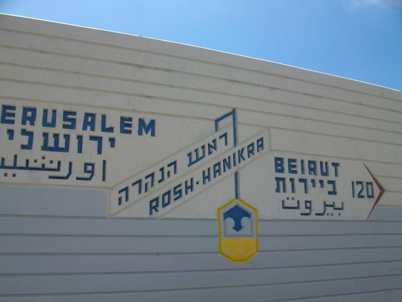 Одна очень израильская история Uaeeza27