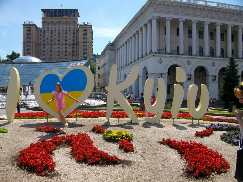 Киев любимый - Страница 7 Uaeeza53