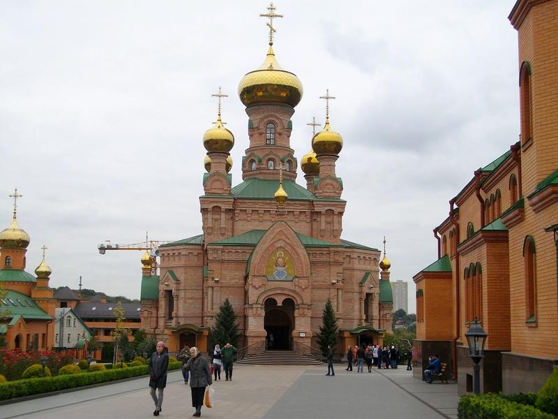 Киев любимый - Страница 7 Uaeeza71