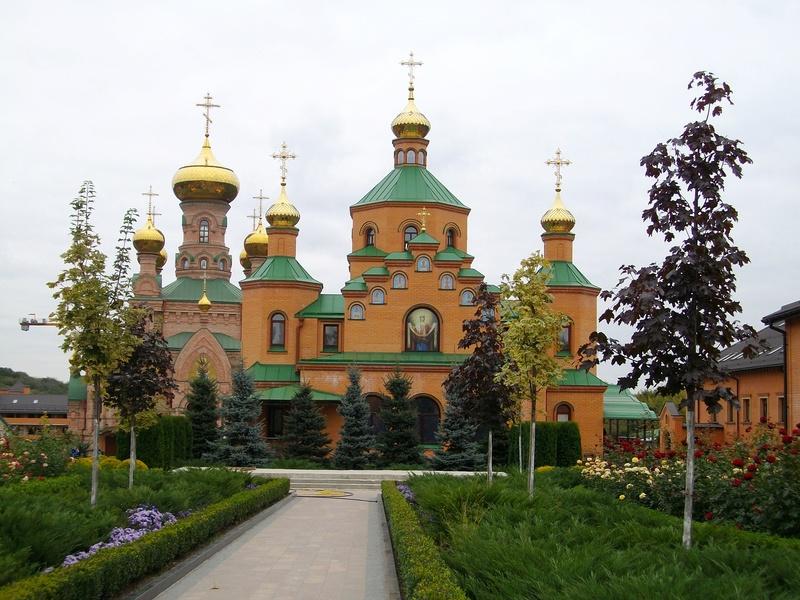 Киев любимый - Страница 7 Uaeeza74