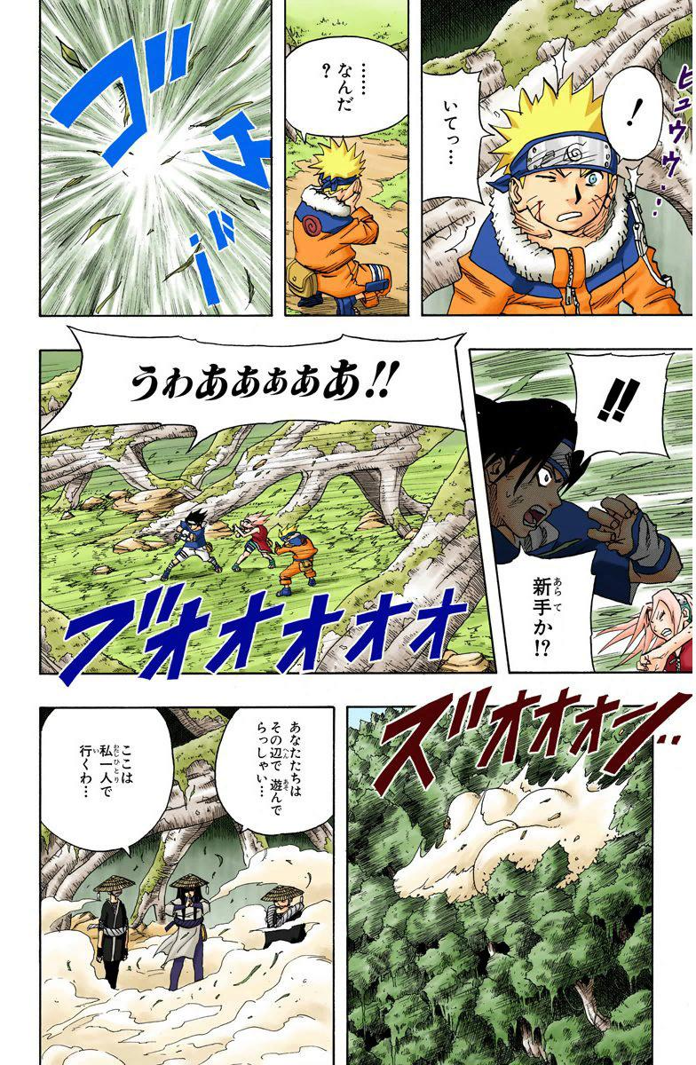 Quem superaria o feito do Jiraiya? - Página 2 02110