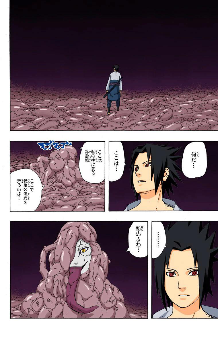 Hiruzen vs Sasuke Hebi - Página 3 10511