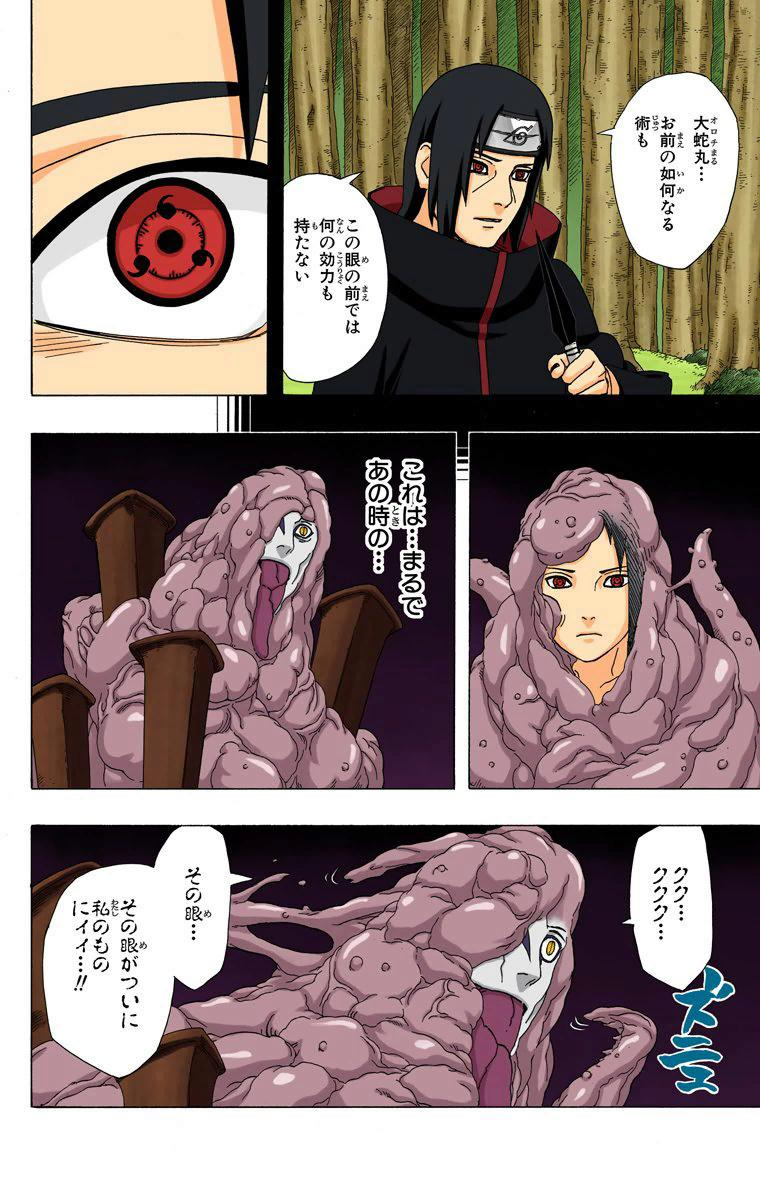 Hiruzen vs Sasuke Hebi - Página 3 10913
