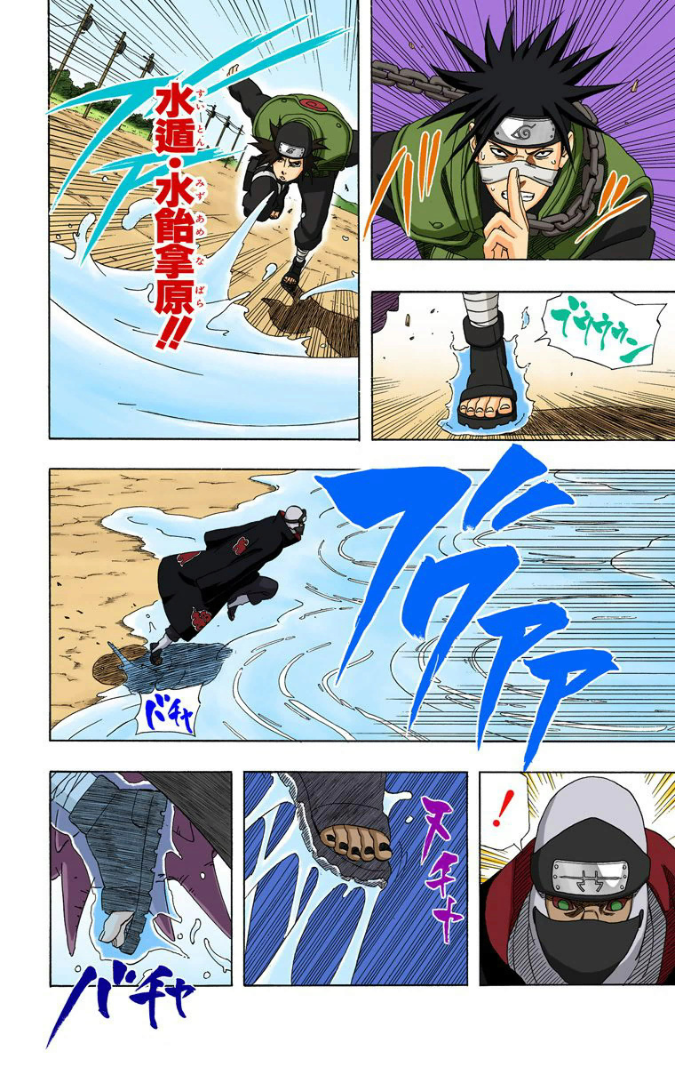 O estilo de luta de Zabuza anula o estilo de luta de Tsunade ou seria o contrário? - Página 2 12113