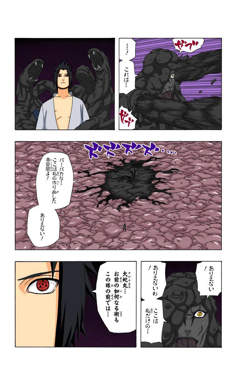 Hiruzen vs Sasuke Hebi - Página 3 12211