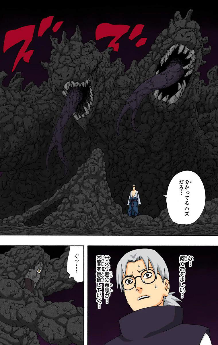 Hiruzen vs Sasuke Hebi - Página 3 12310