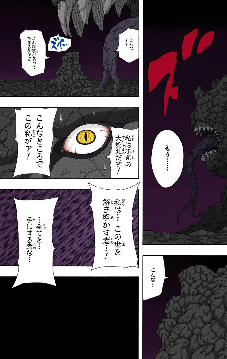 Hiruzen vs Sasuke Hebi - Página 3 12410