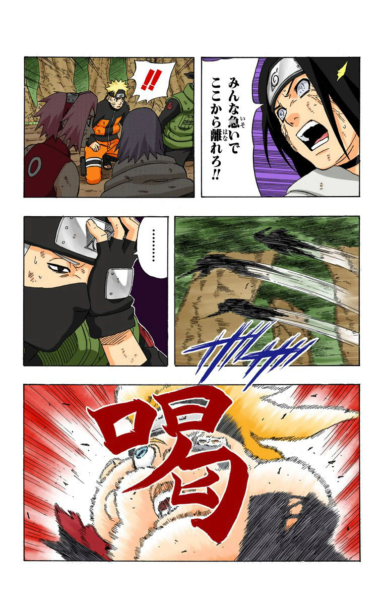 Hinata Hyuuga vs Deidara 12411