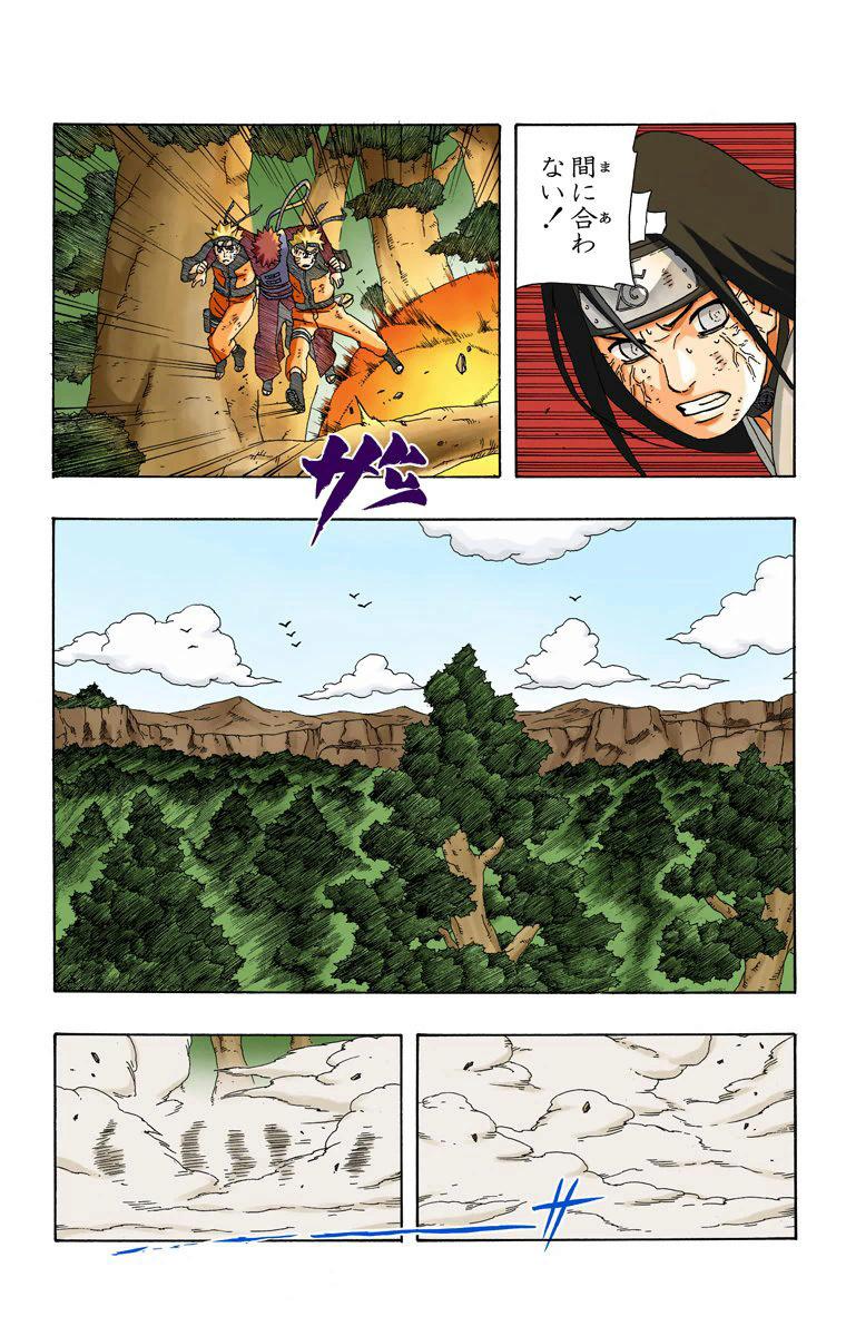 Hinata Hyuuga vs Deidara 12810