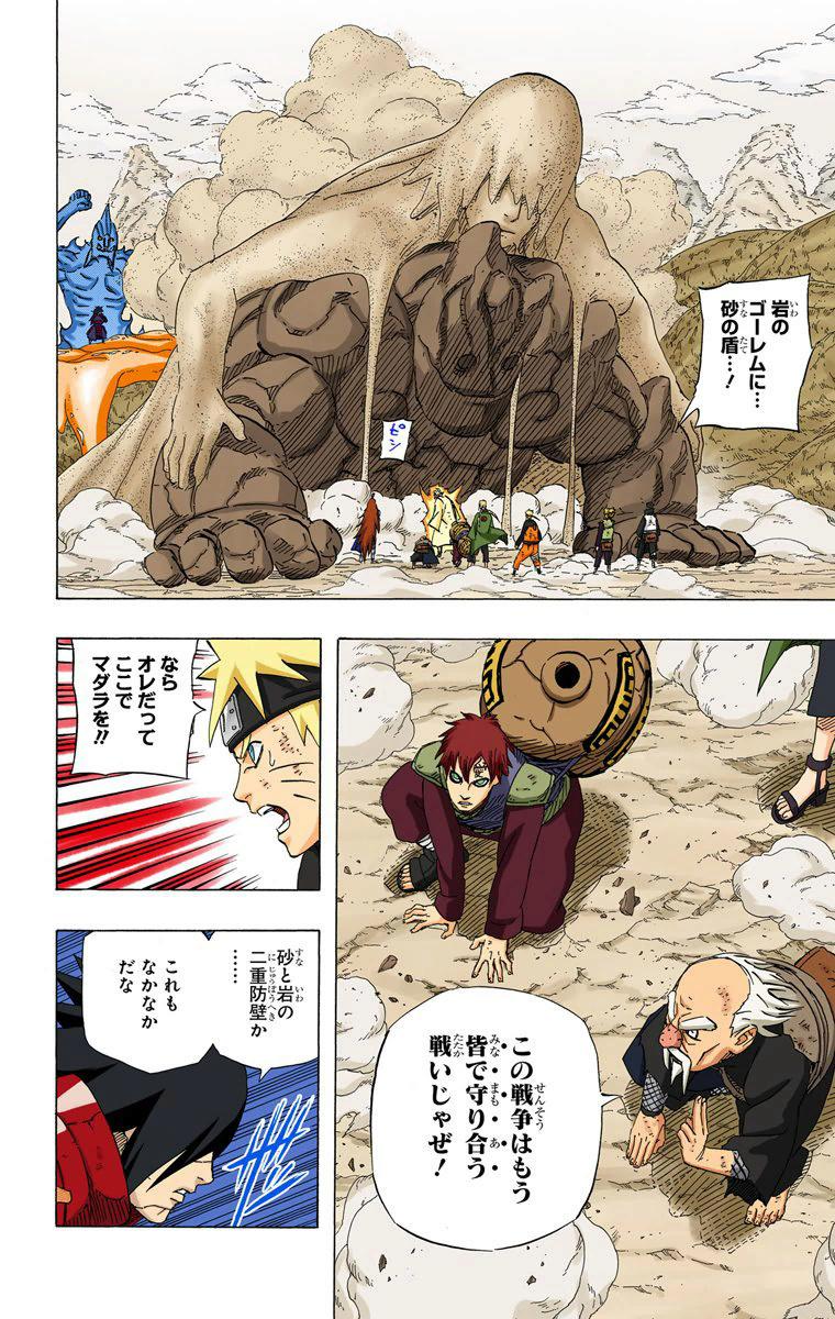 O absurdo nível de resistência do Doton do Onoki  - Página 2 14510