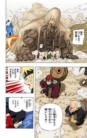 Sasuke FMS vs Gaara Atual  1451010