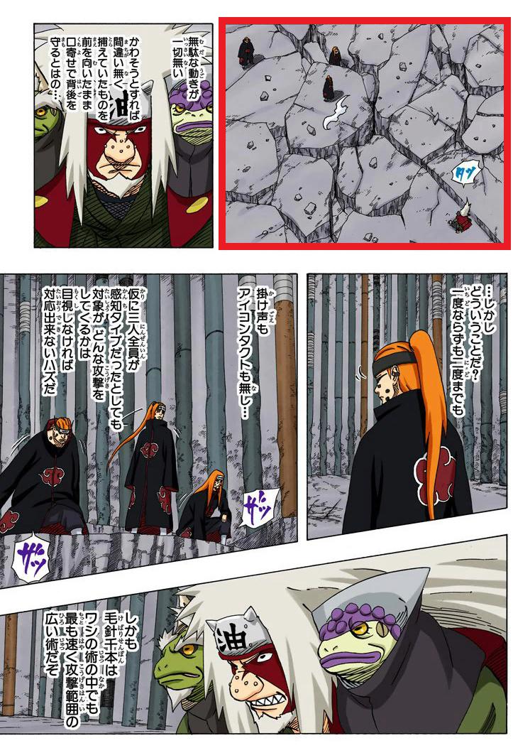 Kabuto é superior ao Jiraiya? Venha aqui é conte-me mais sobre isso - Página 2 15010