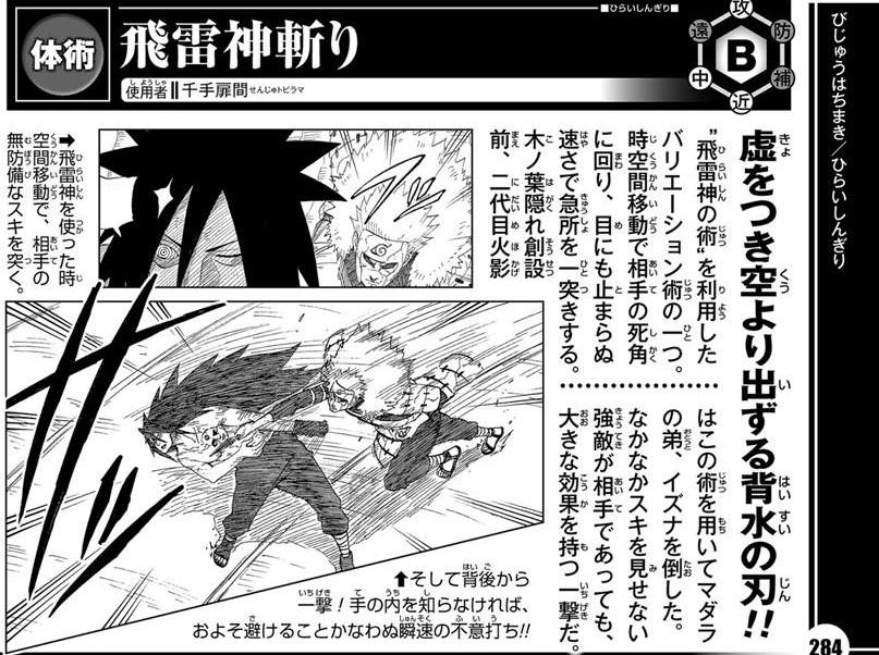 Afinal, Hirashin precisa de marcação ou não?  - Página 2 5p5jho11
