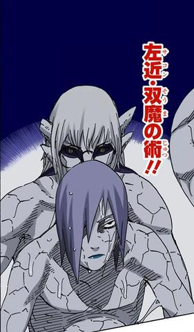 A kekkei Genkai dos gêmeos pode ser uma variação do poder da Kaguya?? Estran10